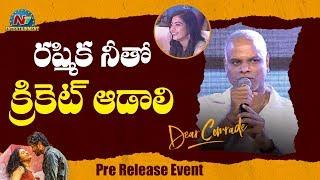 Dear Comrade Producers Speech @ Dear Comrade Pre Release Event | Vijay Devarakonda | NTV Ent