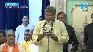 Yogi Cabinet: मत्रिमंडल का हुआ विस्तार, Shikarpur के Anil Sharma ने ली मंत्री पद की शपथ