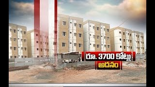 Construction of Houses | State Gets Burden of Rs.3700 Cr | in Previous Govt