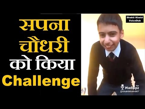 Sapna Chaudhary को किया डांस में चैलेंज || Haryanvi Madlipz Funny Dubbing Video By Shakti Khatri