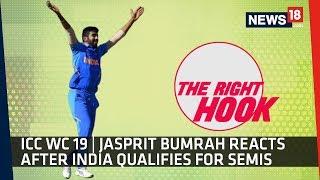 ICC WC 19 | 'Everybody Has Taken Equal Responsibility' Says Jasprit Bumrah