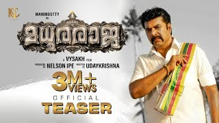 Video Trailer Madhura Raja