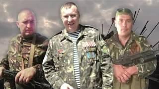 Олег Ветер - Саур-Могила
