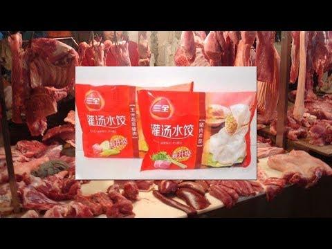 Công ty thực phẩm Trung Quốc thu hồi há cảo có chứa thịt nhiễm bệnh