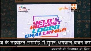 YFLO Biggest Loser Challenge