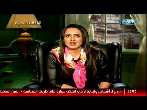 مي الخرسيتي: الخواجة مشغول في شغله مبيهتمش بالحاجات المادية