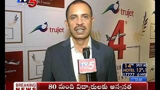 Trujet Announces Expansion Plans on 4th Anniversary | 13th July 2019 TV5 News Business Weekend
