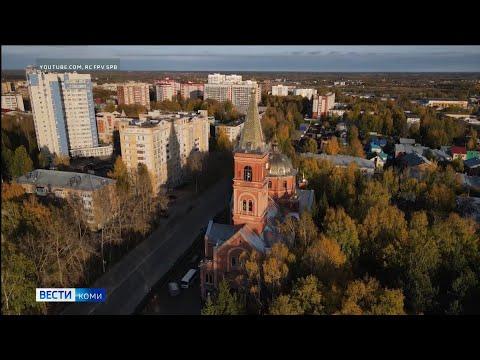 Виртуальная выставка о Сыктывкаре