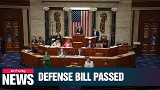 U.S. House passes defense bill that includes amendment on sanctions against N. Korea