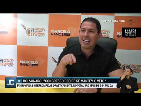 Presidente Jair Bolsonaro disse que pretende vetar aumento do fundo eleitoral
