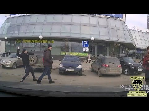 Man Brutally Attacked on Camera For Cash in his Briefcase | Active Self Protection