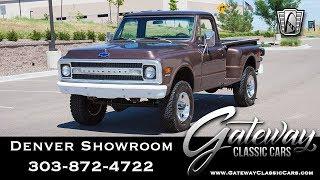 1969 Chevy K20 Stepside Pickup - Denver Showroom #611 Gateway Classic Cars