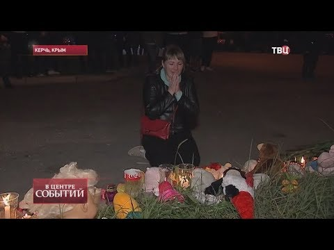 19.10.2018. В центре событий с Анной Прохоровой