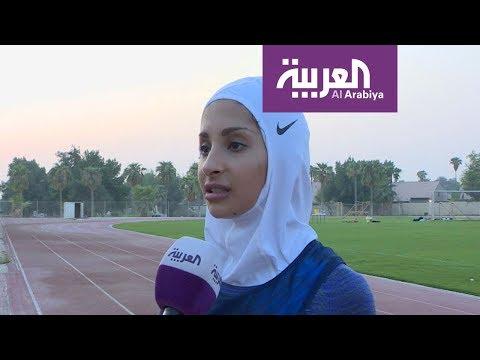 نشرة الرابعة | مزنة النصار .. قصة عداءة سعودية
