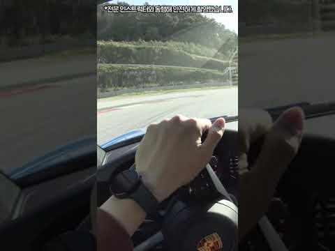 차 날아갈듯... 포르쉐 911 GT3 시속 220km 풀악셀 #Shorts
