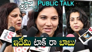 Edaina Jaragocchu Movie Ladies Special Public Talk | Vijay Raja | Bobby Simha | i5 Network
