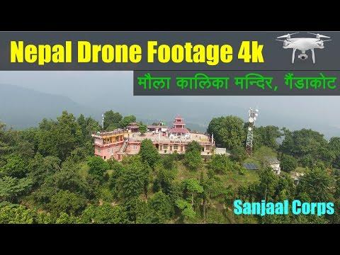 Nepal Drone Video 4k | Maula Kalika Temple | Gaindakot | DJI Phantom 4 | 2017
