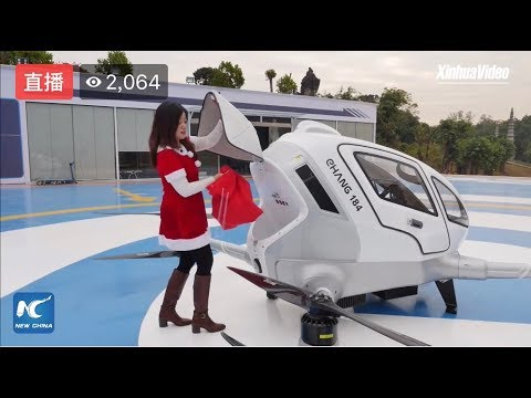 World's first passenger drone Ehang 184 delivers holiday gifts - UCHBDXQDmqnaqIEPdEapEFVQ
