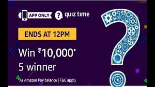 Amazon quiz answer today, win ₹ 10,000  5 winner , 10 May 2019