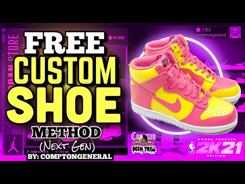 NBA 2K21 UNLIMITED FREE CUSTOM SHOES🔥 FOR REC, PRO AM & CAREER ON NEXT GEN   NEVER PAY 10K AGAIN!