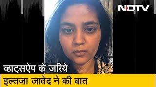 Prime Time With Ravish Kumar:  Mehbooba Mufti हिरासत में, बेटी ने कहा- मां से नहीं हो पा रही बात
