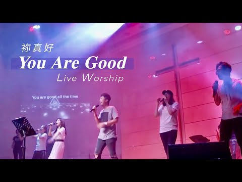 / You Are Good(Planetshakers) Live Worship - CROSSMAN ft.