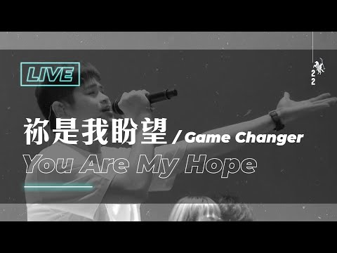 / You Are My HopeLive Worship -  ft.