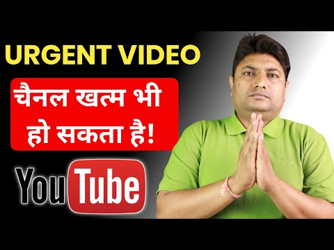 Urgent Video for All YouTube Creators 😮