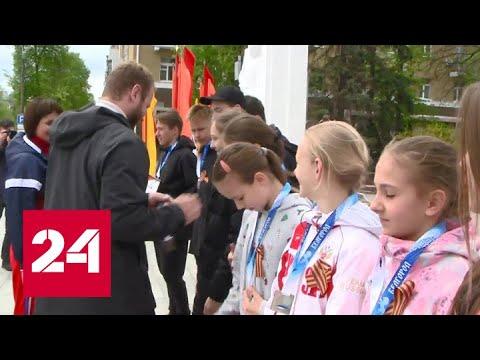 В Белгороде около 600 человек поучаствовали в эстафете Победы