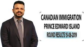 CANADIAN IMMIGRATION - PRINCE EDWARD ISLAND PROVINCIAL NOMINATION PROGRAM Updates (15 August 2019)