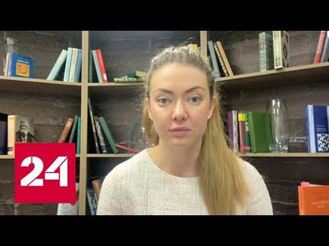 Дарья Кислицына: пик коронавируса переходит от столицы к регионам