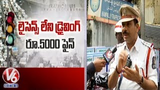 Motor Vehicle Act, High Penalties For Violating Traffic Rules From September | V6 Telugu News