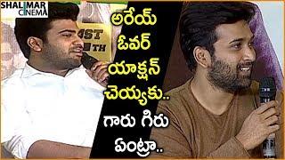 Sharwanand Angry On His Friend At Ranarangam Movie Team Interview    Shalimarcinema
