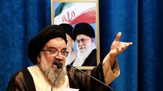 сценариев мести Ирана