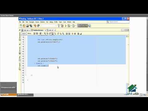 Java Enterprise Edition (J2EE) |Aldarayn Academy| lecture 3