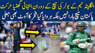 plunket ball tampering in second odi against pakistan