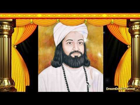 Punjabi Sufi Kalam By Waris Shah
