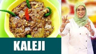 KALEJI | Eid Special | Dawat e Rahat | 12 August 2019 | AbbTakk
