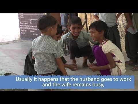 Saini Adarsh Vidhya Mandir