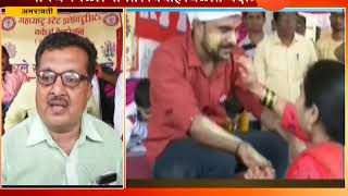 Amravati Groom Change The Wedding Location After Threat Fom Mahavitran