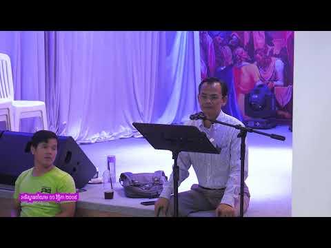 Prayer Watch  11 Nov 2019 (Part 3/5)  Joshua 2