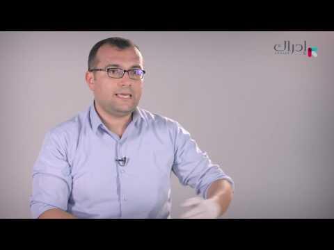 د. أحمد رمزي | الاسعافات الأولية | 7. تقييم مجري الهواء - بلع اللسان
