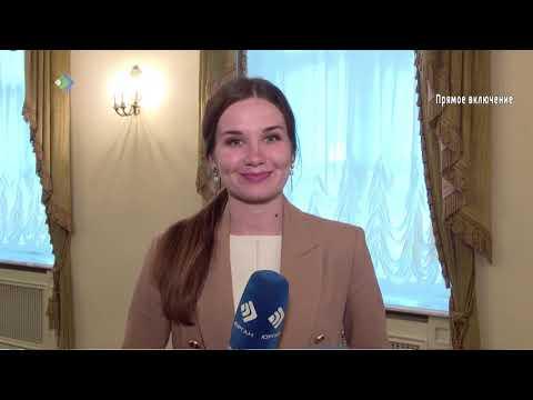В Санкт  Петербурге завершаются Дни Республики Коми