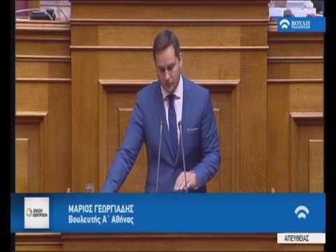 Μ. Γεωργιάδης / Ολομέλεια της Βουλής / 27-04-2017