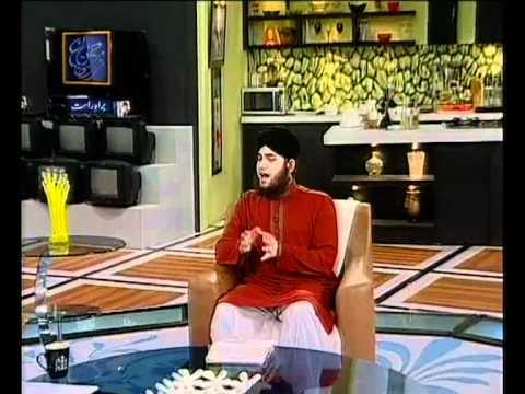 Ishq ke Rang Me Rang Jao Mere Yar - Hafiz Ahmad Raza Qadri