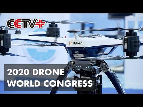 More Than 1,000 Drones on Display at 2020 Drone World Congress in Shenzhen - UCmv5DbNpxH8X2eQxJBqEjKQ
