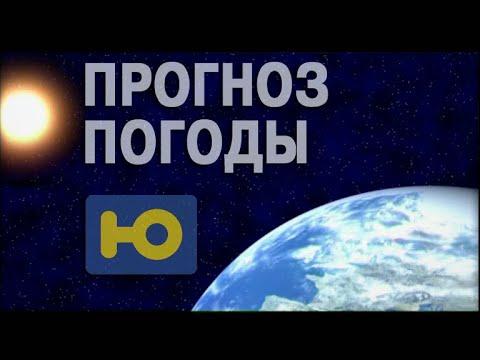 Прогноз погоды, ТРК «Волна плюс», г  Печора, 17 05 21