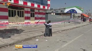 Violence casts a shadow over Afghanistan celebrations - EWTN News Nightly