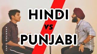 HINDI VS PUNJABI -...