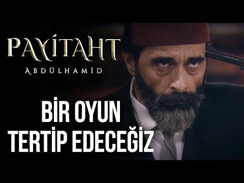 Sultan Abdülhamid, İsmail Paşa ile Tertip Düzenliyor I Payitaht Abdülhamid 123. Bölüm